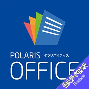 Polaris Office Cライセンス 50~99L